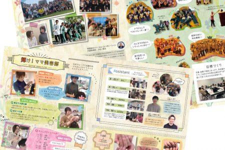 2020年4月◆GM日記